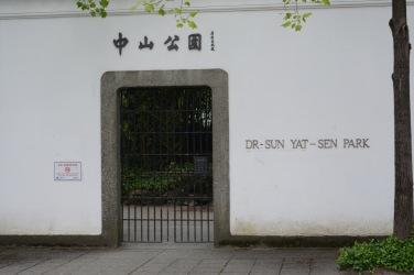 DSC_2403